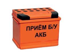 Atlas. 60А.ч., Обратная (левое), производство Россия