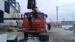 Галичанин КС-55713-5В. Продажа автокран