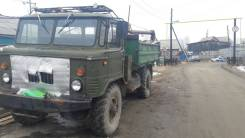 ГАЗ 66. Продам газ 66 самосвал, 4x4