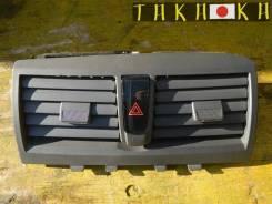Регулятор направления воздушного потока Toyota Allion, Premio