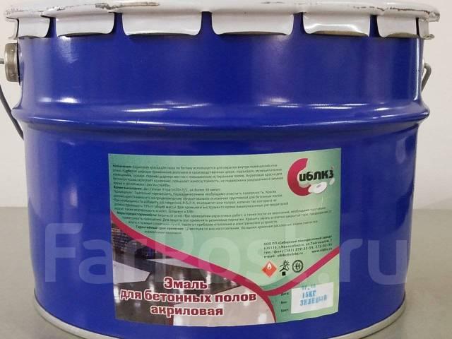 Краска по бетону купить в владивостоке купить бетон для кладки