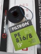 Фильтр топливный, сепаратор. Peugeot: 3008, 5008, 807, 508, 308, 407, Expert, RCZ Citroen: C4 Picasso, Jumpy, C4, DS5, C5, C8 Ford: Focus, Galaxy, C-M...