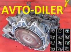 АКПП Hyundai Tucson 2.7 F4A51 G6BA 45000-39146