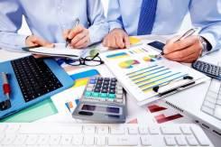 Услуги по бухгалтерскому сопровождению юридических лиц