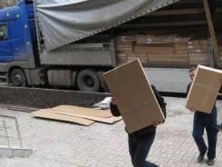 Услуги грузчиков и разнорабочих в Калининграде