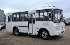 ПАЗ 32053. междугородний автобус с кондиционером, 25 мест