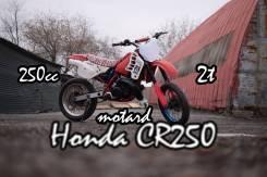 Honda CR 250. 250куб. см., исправен, без птс, без пробега