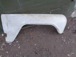 Продам крыло переднее правое УАЗ 469, 3151, Хантер