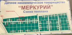 Продам земельный участок для строительства загородного дома. 1 200кв.м., собственность, электричество, вода