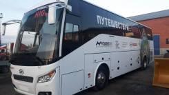 Higer KLQ 6128LQ, 55 мест,, 2019. Higer KLQ 6128LQ, 55 мест, ровный пол, Туристический автобус, 55 мест
