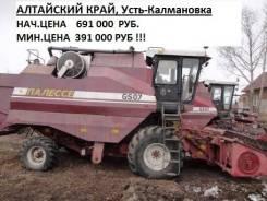 Палессе. Продам Комбайн КЗС-7-10 «Полесье», 2009 г. в., 210 л.с. Под заказ