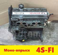 Двигатель Toyota ST170 4S-FI Код товара : (D2229) 4S FI