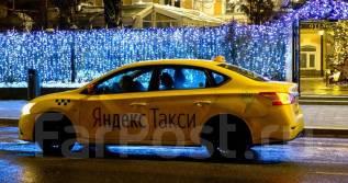 Водитель такси. ИП МАКСУДОВ З.Д. Улица Волочаевская 33