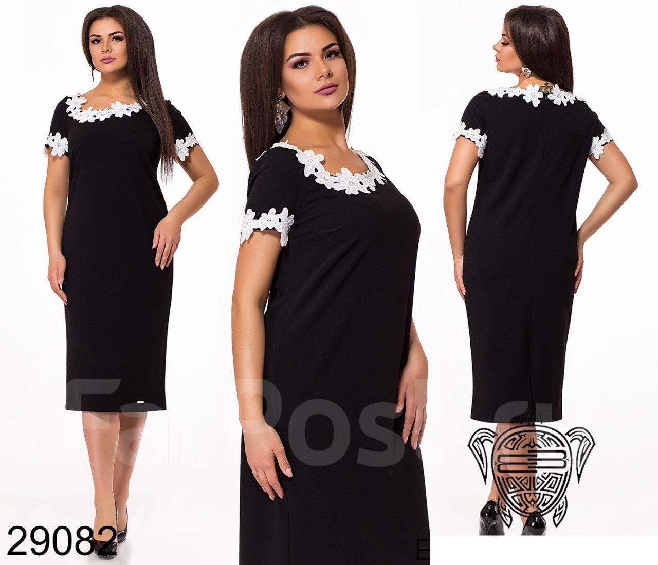 228043b4668 Купить женские платья вечерние Размер  48 размера во Владивостоке! Цены.