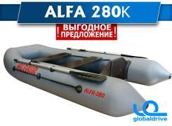 Altair Alfa. 2019 год год, длина 2,80м.