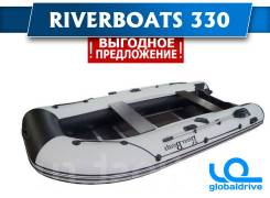 RiverBoats. 2019 год год, длина 3,30м.