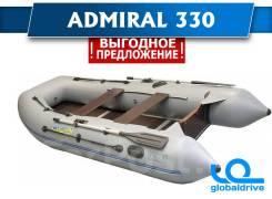 Адмирал. 2019 год год, длина 3,30м., двигатель подвесной