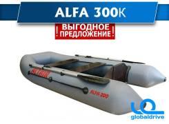 Altair Alfa. 2018 год год, длина 3,00м. Под заказ