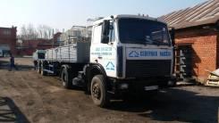 МАЗ 543205-220. Продается грузовик МАЗ и прицеп, 14 860куб. см., 18 000кг., 4x2