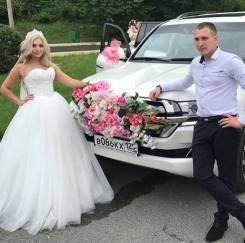 ЛантанаАРТ Оформление свадьбы в Находке