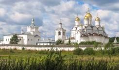 Туры по Смоленску