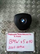Аирбэг, Подушка в руль BMW X5 2007-2013