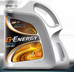 G-Energy Expert. 5W-40, полусинтетическое, 4,00л.