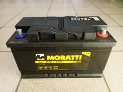 Moratti. 85А.ч., Обратная (левое), производство Европа. Под заказ
