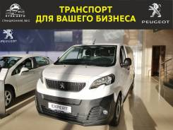 Peugeot. Expert Tour Transformer, 8 мест, В кредит, лизинг