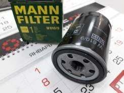 Фильтр масляный Toyota 90915-YZZJ2 (MANN W610/9)