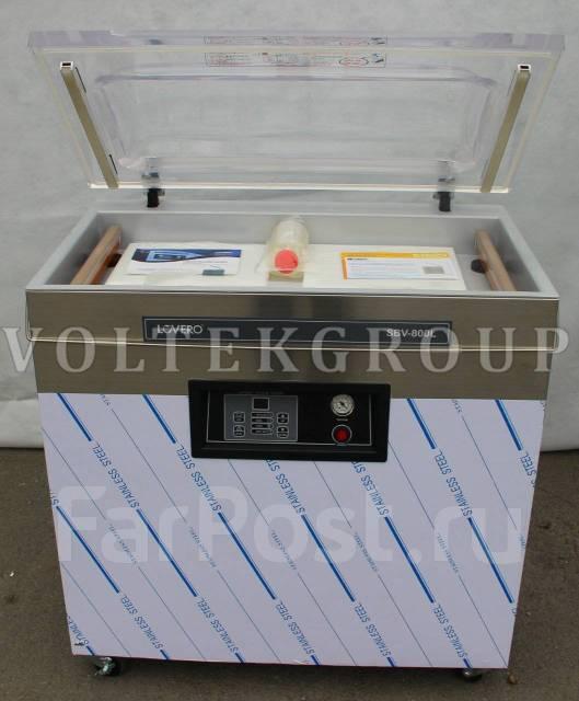 Вакуумный упаковщик во владивостоке купить дом бытовой техники норд екатеринбург