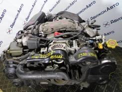 Двигатель в сборе. Subaru Forester, SG5, SH, SH5, SHJ, FA20F Subaru Legacy, BL5, BM5, BP5, BR5, BRG Subaru Impreza, GD9, GE6, GE7, GG9, GGA, GH6, GH7...