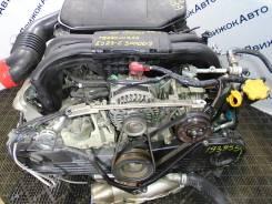 Двигатель в сборе. Subaru Forester, SG6, SG69, SG9, SG9L, SH, SH9, SH9L, SHM Subaru Legacy, BL, BL9, BLE, BM, BM9, BM9LV, BP9, BR9, BRM Subaru Outback...
