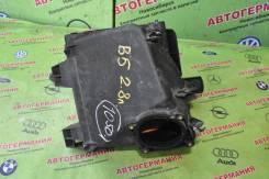 Корпус воздушного фильтра. Audi A6, 4B4, 4B5, 4B2, 4B6 Audi A4, 8D5, 8D2 Volkswagen Passat, 3B5, 3B2, 3B6, 3B3 Двигатели: AQD, BDV, APS, APR, ATQ, ALG...