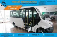 ГАЗ ГАЗель Next A64R42. Автобус Каркасный А64R42, 19 мест, В кредит, лизинг