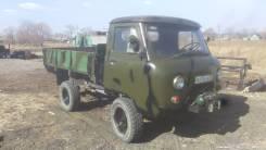 УАЗ. Автомашина , 2 400куб. см., 800кг., 4x4
