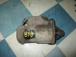 Стартер. BYD F3 473QB, 4G15S, 4G18