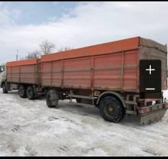 Бецема БЦМ-195. Прицеп эерновоз бортовой бцм -195 2012 год 13 тонн, 13 000кг.