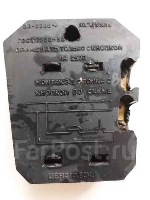 Звонок электрический с кнопкой зп 220