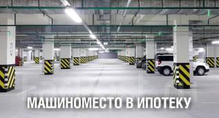 Места парковочные. улица Севастопольская 33/1, р-н Севастопольская, 13,3кв.м.