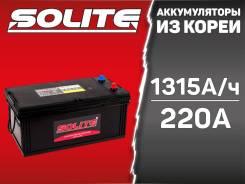 Solite. 220А.ч., Обратная (левое), производство Корея