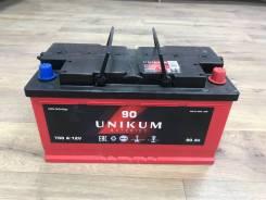 Unikum. 90А.ч., производство Россия