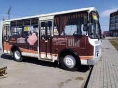 ПАЗ 32054. Автобус паз 2015 года, 23 места