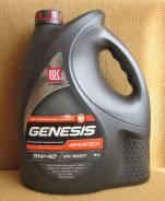 Лукойл Genesis Armortech. 5W-40, синтетическое, 5,00л.