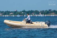 Skylark. 2013 год год, длина 5,80м., двигатель подвесной, 80,00л.с., бензин