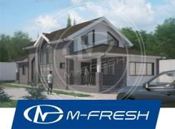 M-fresh Grenada-зеркальный /Отличный проект бани с кухней и спальнями. 100-200 кв. м., 2 этажа, 3 комнаты, бетон