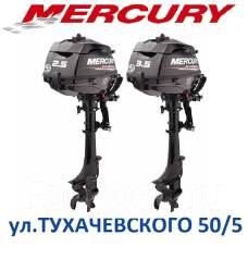 Mercury. 3,50л.с., 2-тактный, бензиновый, нога S (381 мм), 2019 год
