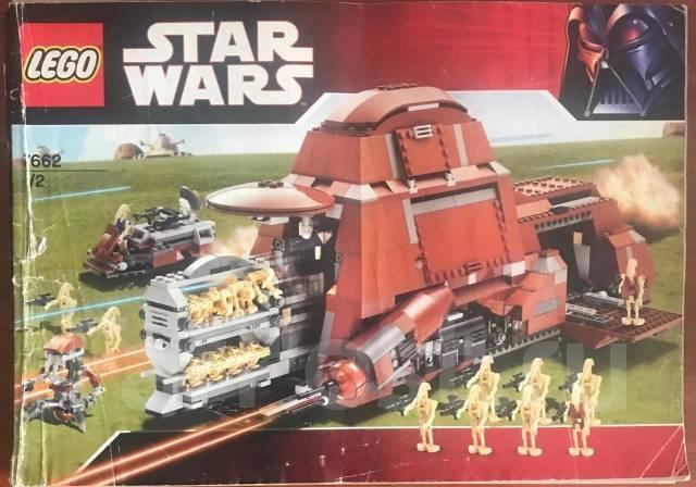 LEGO Star Wars 7662 MTT ( Лего звездные войны ) - Игрушки во