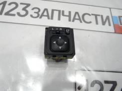 Кнопка регулировки зеркал Mitsubishi Outlander CW5W