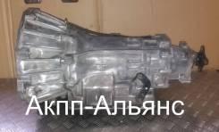 АКПП Ниссан Скайлайн (11) 3.0L RE5R05A. Кредит